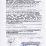 Матрас Business сертификат в интернет магазине Диван-Диван