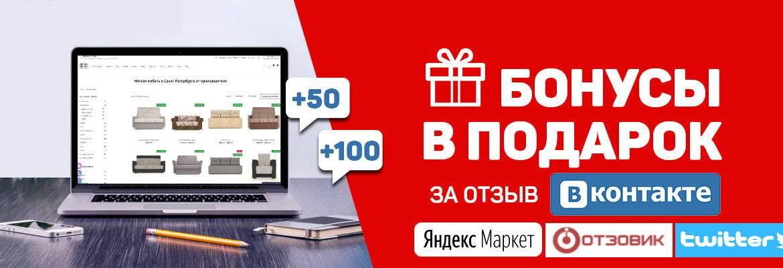 Подарки в интернет-магазине Диван-Диван