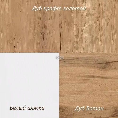 цвет дуб вотан/аляска белый/дуб крафт золотой