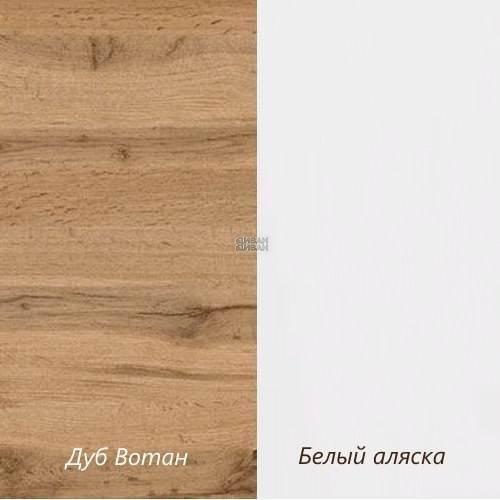 цвет дуб вотан/аляска белый