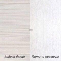 цвет Бодега белая патина премиум