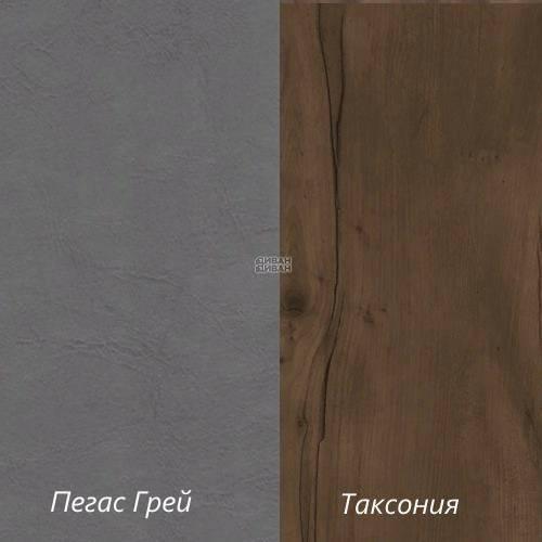 цвет таксония пегас грей