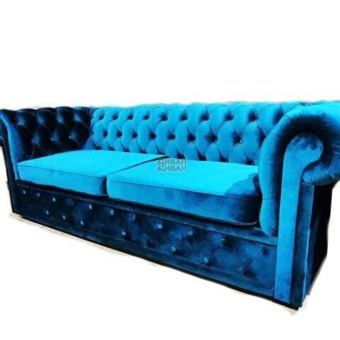 Честер-кресло185 см1