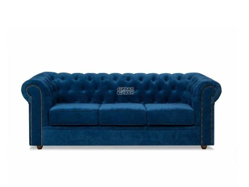 Честер-кресло205 см1
